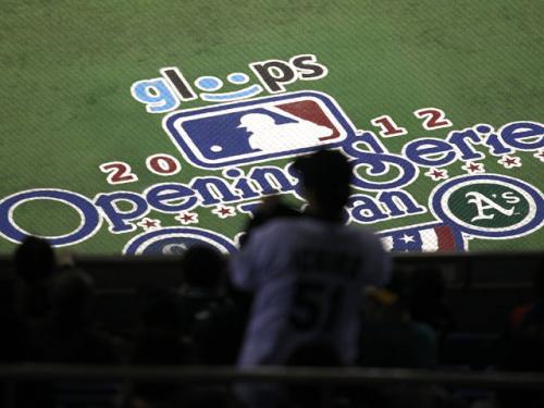 Toucher & Rich: MLB Opens Season In Tokyo?